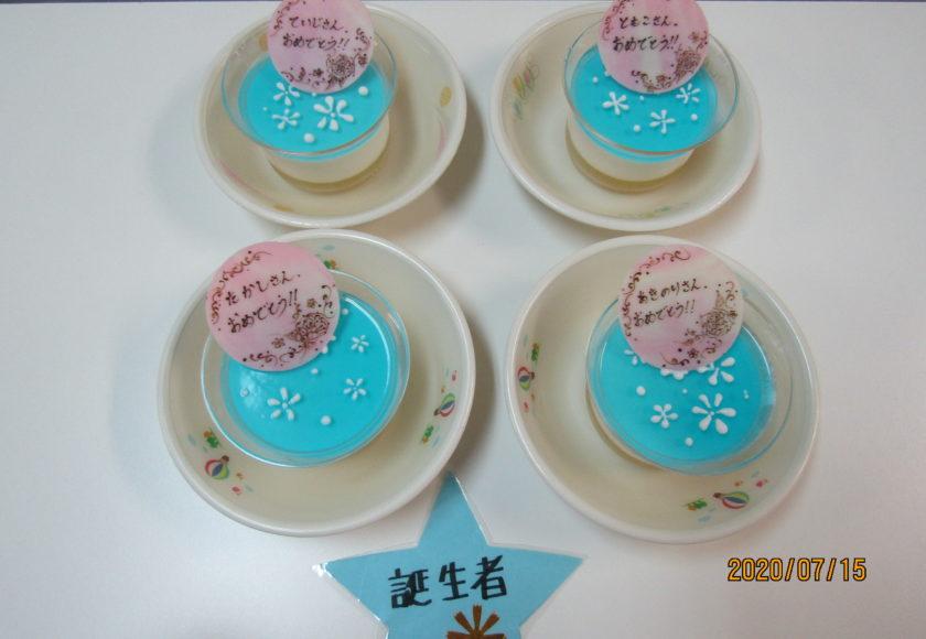 夏のさわやかヨーグルトケーキ